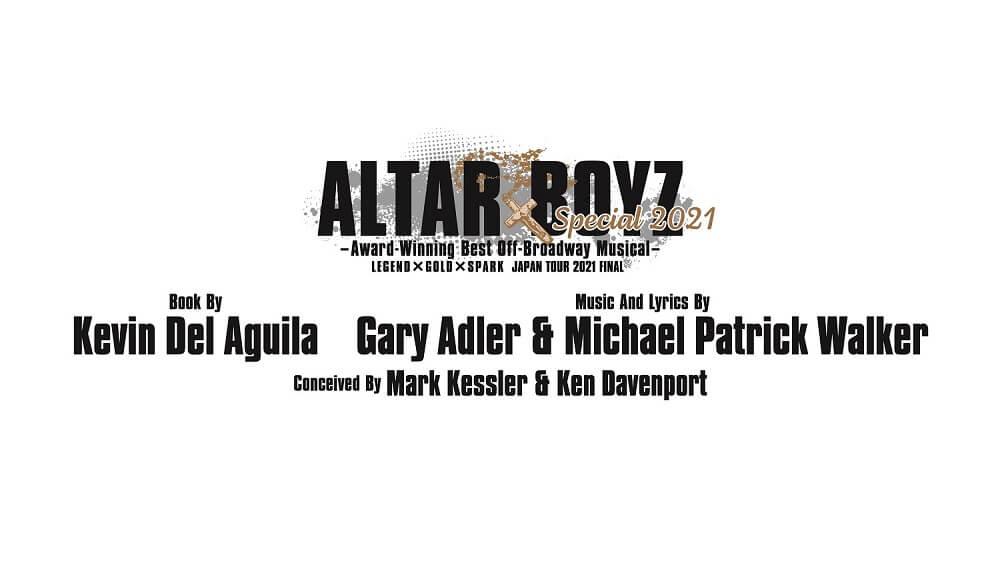 「ALTAR BOYZ SPECIAL 2021」